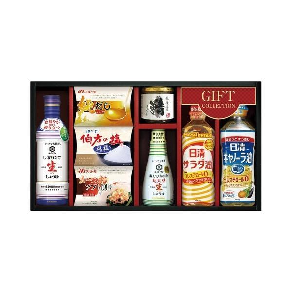 内祝い 内祝 お返し キッコーマン 醤油 油 調味料 ギフト セット 詰め合わせ  しぼりたて生しょうゆ 詰合せ ギフト KG-50  (8)