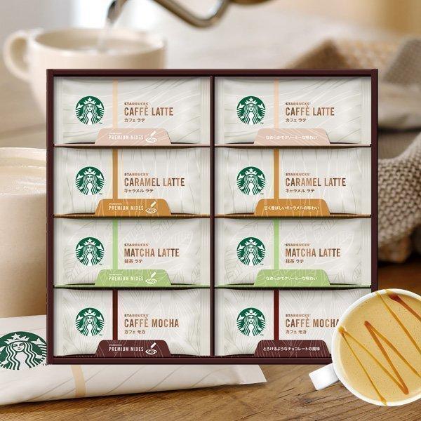 Paypay スタバ