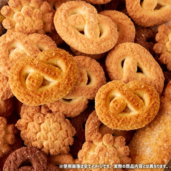 訳あり わけあり 食品 スイーツ お菓子 お試し ポイント消化 送料無料 神戸のクッキー 3袋セット メープル チョコチップ ミルク 割れクッキー|japangift|02
