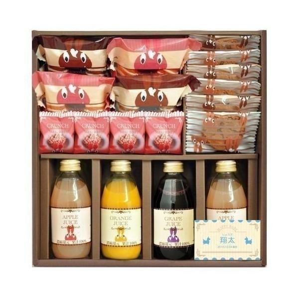 内祝い 内祝 お返し 名入れ ロディ Rody ギフト お菓子 ジュース & スイーツ セット MTM-30 (1) 【5個以上から注文可】|japangift