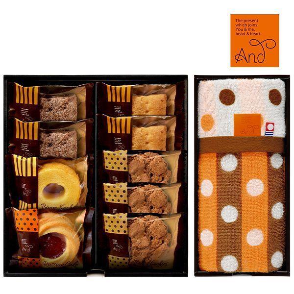 内祝い 内祝 お返し 今治タオル スイーツ ギフト セット フェイス お菓子 焼き菓子 詰め合わせ NAN-20NI (10)