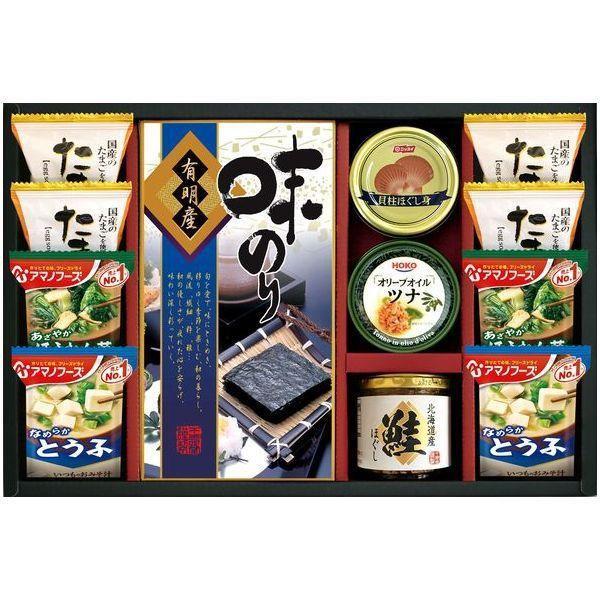 お中元 御中元 ギフト 内祝い 内祝 お返し 調味料 詰め合わせ 扇珠館 のり 食卓 和風食材 セット XL-50R (12)|japangift