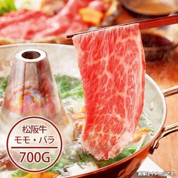 内祝い 内祝 お返し 松阪牛 しゃぶしゃぶ お取り寄せグルメ 肉 ギフト セット 詰合せ メーカー直送 MBC70-MA 食品 食べ物