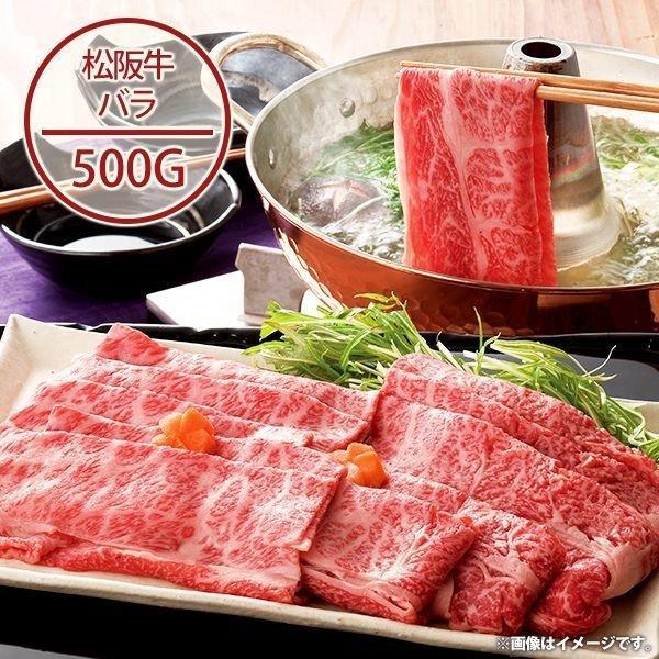 内祝い 内祝 お返し 松阪牛 しゃぶしゃぶ お取り寄せグルメ 肉 ギフト セット 詰合せ メーカー直送 BC50-MA 食品 食べ物