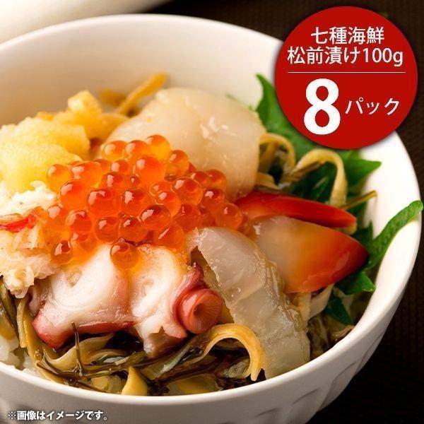 内祝い 内祝 お返し お取り寄せ 海鮮 惣菜 ギフト 7種海鮮 松前漬 8P セット 詰合せ 国産 メーカー直送
