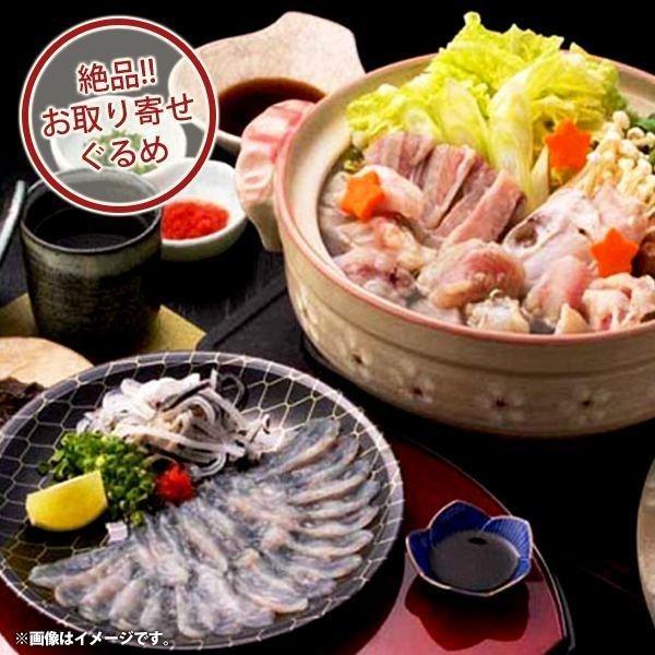 内祝い 内祝 お返し お取り寄せグルメ 海鮮 ギフト セット 詰合せ 豊後産 ふぐ料理 満喫セット メーカー直送 MI×1A 食品 食べ物