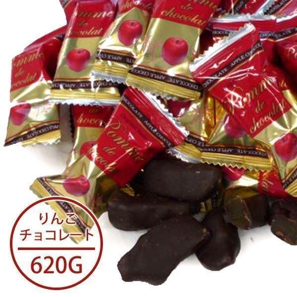 内祝い 内祝 お返し スイーツ お取り寄せ ギフト セット りんごチョコレート メーカー直送 食品 食べ物
