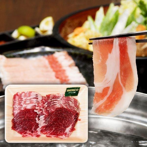 内祝い 内祝 お返し お取り寄せグルメ ギフト セット 詰合せ スペイン産 イベリコ豚 しゃぶしゃぶ メーカー直送 食品 食べ物