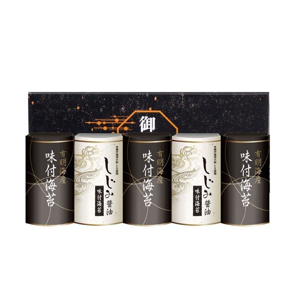 内祝い 内祝 お返し ギフト 海苔 詰め合わせ 詰合せ 有明海産&しじみ醤油味付のり 食品 味付け海苔 味付海苔 セット EN-25 (20)