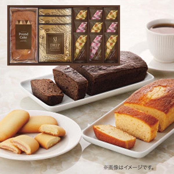 内祝い 内祝 お返し お取り寄せ スイーツ ギフト お菓子 セット 詰め合わせ パウンドケーキ & コーヒー 洋菓子セット QA-25R (18)