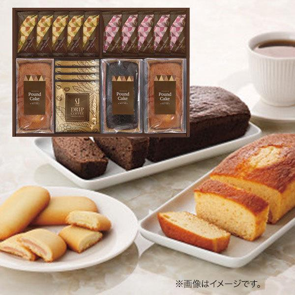 内祝い 内祝 お返し お取り寄せ スイーツ ギフト お菓子 セット 詰め合わせ パウンドケーキ & コーヒー 洋菓子セット QA-50R (10)