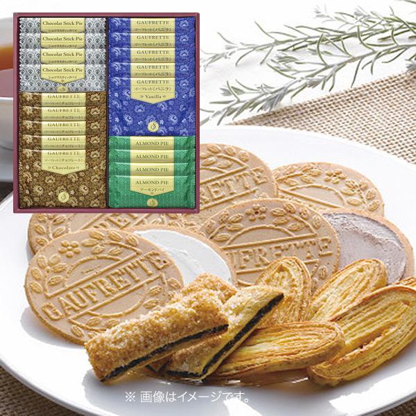 内祝い 内祝 お返し お取り寄せ スイーツ ギフト お菓子 セット 詰め合わせ Senjudo ゴーフレット & パイセット WS-20F (24)