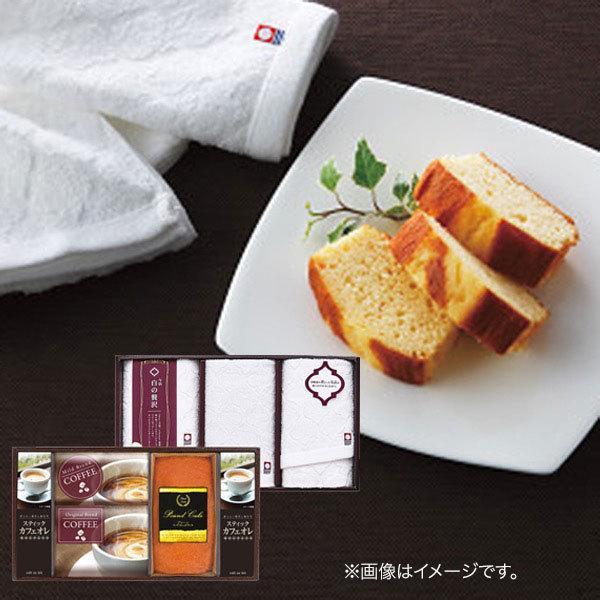内祝い 内祝 お返し スイーツ コーヒー ギフト お菓子 詰め合わせ 今治製タオル 白の贅沢 & 金澤パウンドケーキ 珈琲セット IK-G (8)