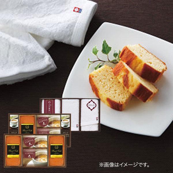 内祝い 内祝 お返し スイーツ コーヒー ギフト お菓子 詰め合わせ 今治製タオル 白の贅沢 & 金澤パウンドケーキ 珈琲セット IK-J (6)