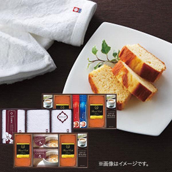 内祝い 内祝 お返し スイーツ コーヒー ギフト お菓子 詰め合わせ 今治製タオル 白の贅沢 & 金澤パウンドケーキ 珈琲セット IK-L (6)