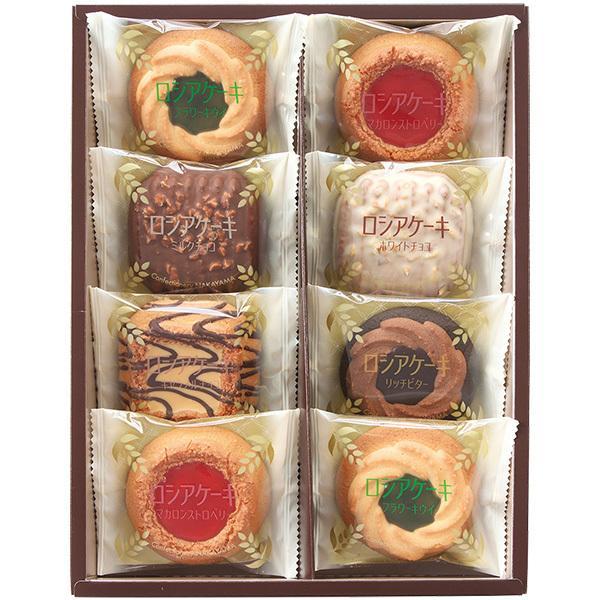 内祝い 内祝 お返し 出産内祝い お菓子 手土産 スイーツ ギフト 詰め合わせ ロシアケーキ 8個入 クッキー セット 焼き菓子 洋菓子 japangift 02