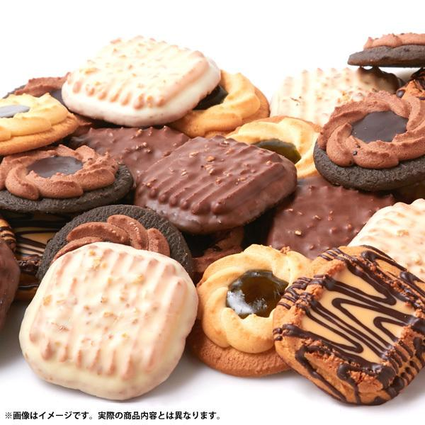 内祝い 内祝 お返し 出産内祝い お菓子 手土産 スイーツ ギフト 詰め合わせ ロシアケーキ 8個入 クッキー セット 焼き菓子 洋菓子 japangift 04