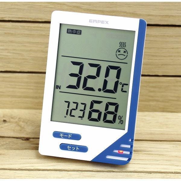 内祝い 内祝 お返し 温度計 湿度計 デジタル 温湿度計 デジタル快適計 III TD—8180 (50)