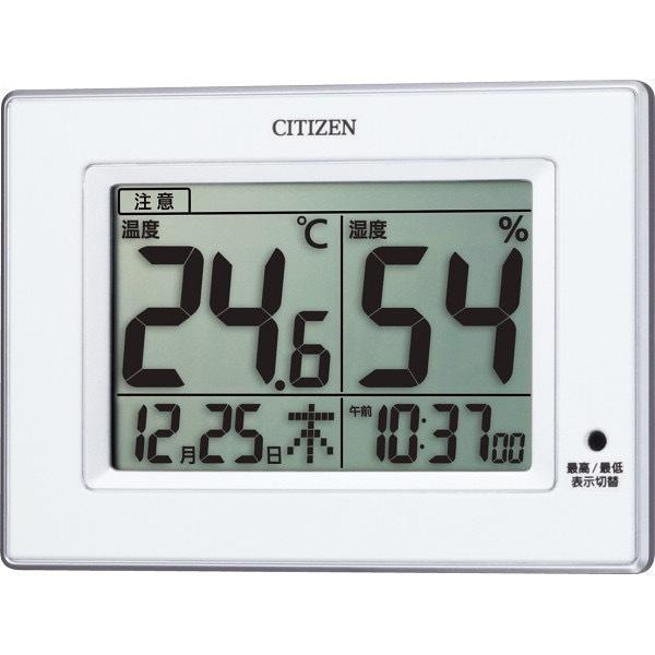 内祝い 内祝 お返し 温度計 湿度計 デジタル 時計 シチズン 温湿度計 掛置兼用 8RD200—A03 (20)