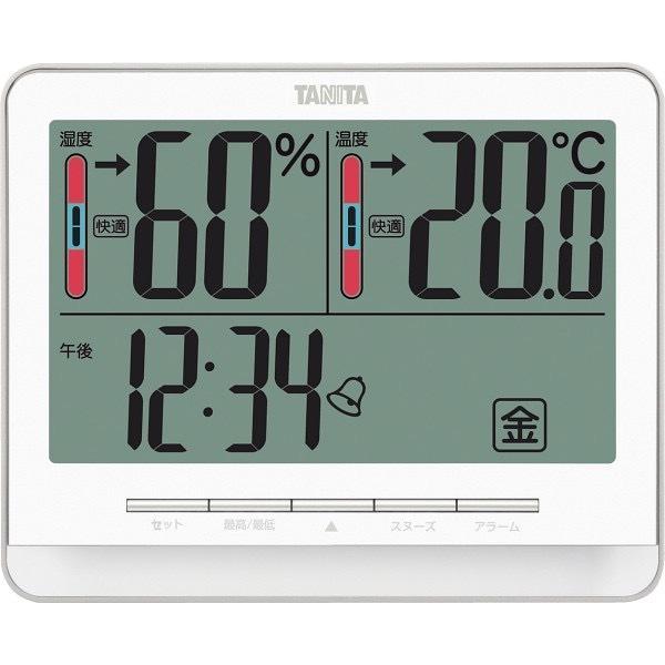 内祝い 内祝 お返し 温度計 湿度計 デジタル時計 タニタ デジタル 温湿度計 ホワイト TT538WH (12)