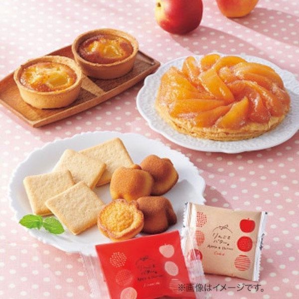 内祝い 内祝 お返し お取り寄せグルメ スイーツ 洋菓子 ギフト セット 詰め合わせ りんごとバター。ギフトM セット (24)