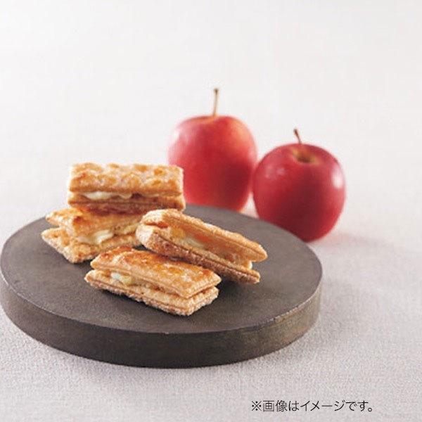内祝い 内祝 お返し お取り寄せグルメ スイーツ ギフト 焼き菓子 お菓子 セット  ザ スウィーツ アップルパイサンド 10個 SAP20 (10)