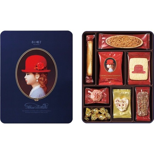 内祝い 内祝 お返し お取り寄せグルメ 赤い帽子 ギフト お菓子 クッキー スイーツ 焼菓子 詰め合わせ セット ブル— 16134 (8)
