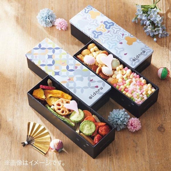 内祝い 内祝 お返し せんべい 煎餅 ギフト おかき 米菓セット お菓子 OLD NEW 2缶 セット 吹き寄せ 野菜 (8)