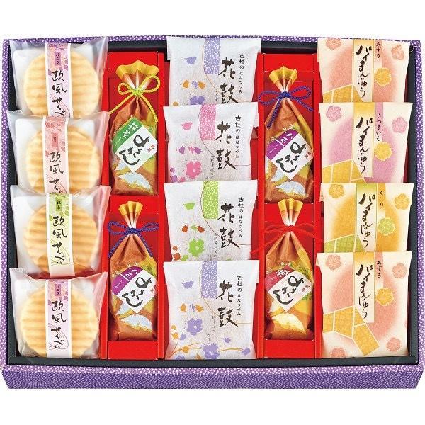 内祝い 内祝 お返し スイーツ 和菓子 高級 お取り寄せ 詰め合わせ 創菓京づる 極庵 DSS-30 (4)
