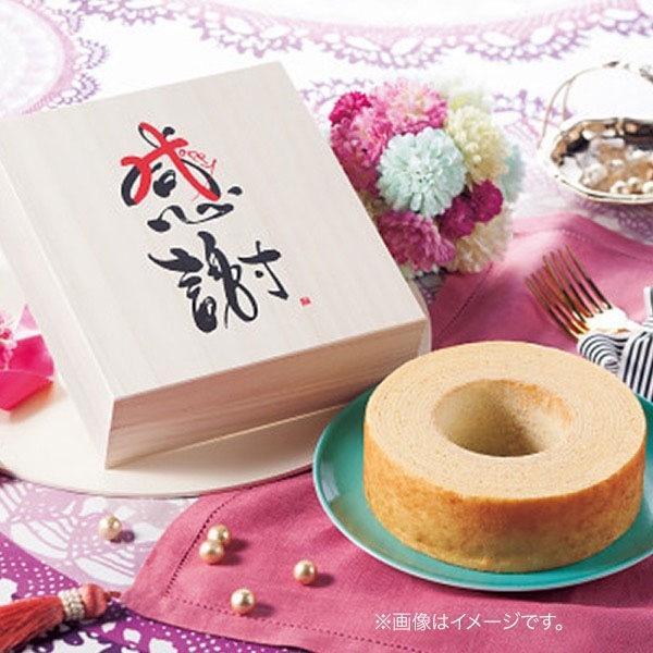 内祝い 内祝 お返し スイーツ ギフト バウム 焼き菓子 セット 詰め合わせ 感謝 バウムクーヘン 木箱入 KA1-10A (30)