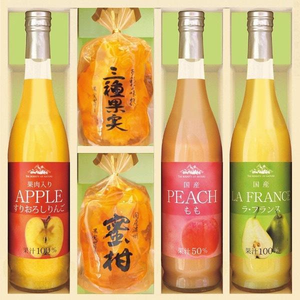 内祝い 内祝 お返し ジュース ギフト フルーツジュース 詰め合わせ 出産内祝い 果実のゼリー フルーツ飲料 セット JUK-40 (4)