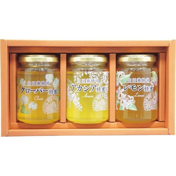 内祝い 内祝 お返し 山田養蜂場 はちみつ ギフト 世界のはちみつ 3本 セット G3-30CAL (10)