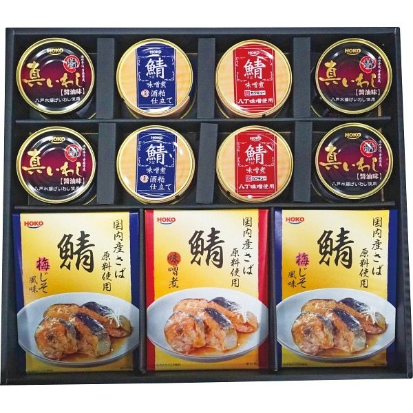 内祝い 内祝 お返し 缶詰 詰め合わせ ギフト 魚介類 国産のこだわり缶詰 レトルトギフト RK-50D (4)