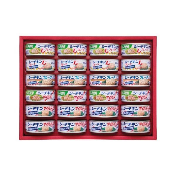 内祝い 内祝 お返し 缶詰 魚 缶詰セット 魚介類 ツナ缶 詰め合わせ はごろもフーズ シーチキンギフト SET-50R (3)