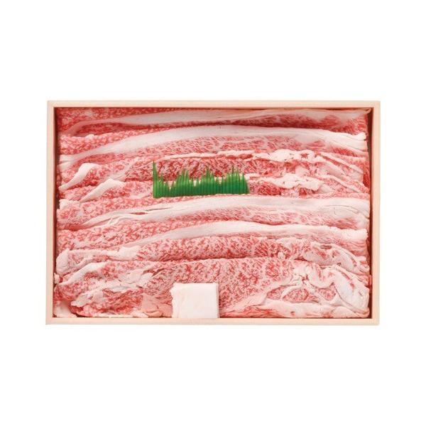 内祝い 内祝 お返し メーカー直送 国産 肉 牛肉 セット 詰め合わせ ギフト 三重県産 松阪牛 すきやき用 (1)