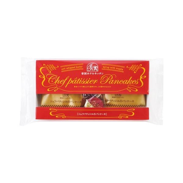 内祝い内祝お返しメーカー直送スイーツお菓子ギフト詰め合わせ帝国ホテルキッチンパンケーキ(1)