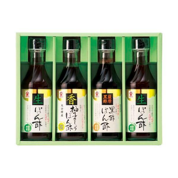 内祝い 内祝 お返し 調味料 ポン酢 ギフト 詰め合わせ 富士甚醤油 バラエティぽん酢セット BP-275 (5)