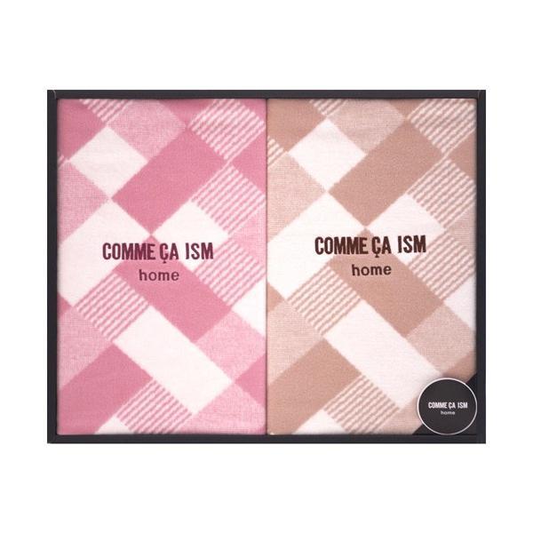 内祝い 内祝 お返し コムサイズム COMME CA ISM home 綿毛布2P ピンク ブラウン ギフトセット 化粧箱入り 22316-02110|japangift