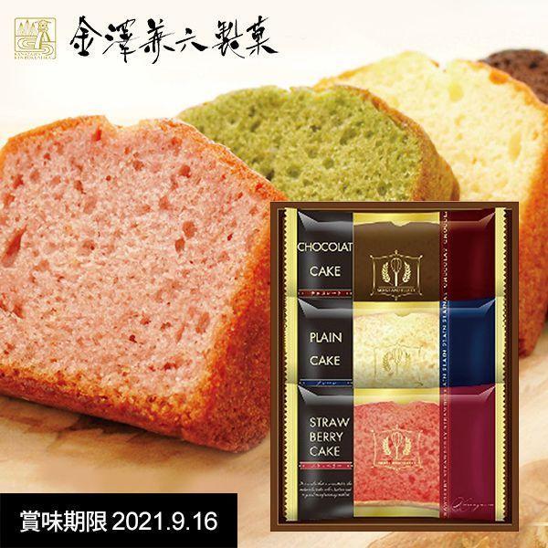 スイーツ ギフト セット オリジナルケーキ お菓子 焼き菓子 詰め合わせ プチプラ 金澤兼六製菓 CC-5