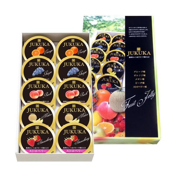 お中元 内祝い お返し 金澤兼六製菓 JUKUKA 熟果ゼリーギフト(10個入り) ギフト お菓子 詰め合わせ|japangift