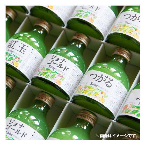 ジュース ギフト 詰め合わせ 詰合せ 内祝い 内祝 お返し シャイニー りんごジュース アップルジュース 林檎倶楽部 (SY-C 5本入)|japangift|04