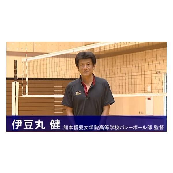 熊本 信愛 女学院 バレー