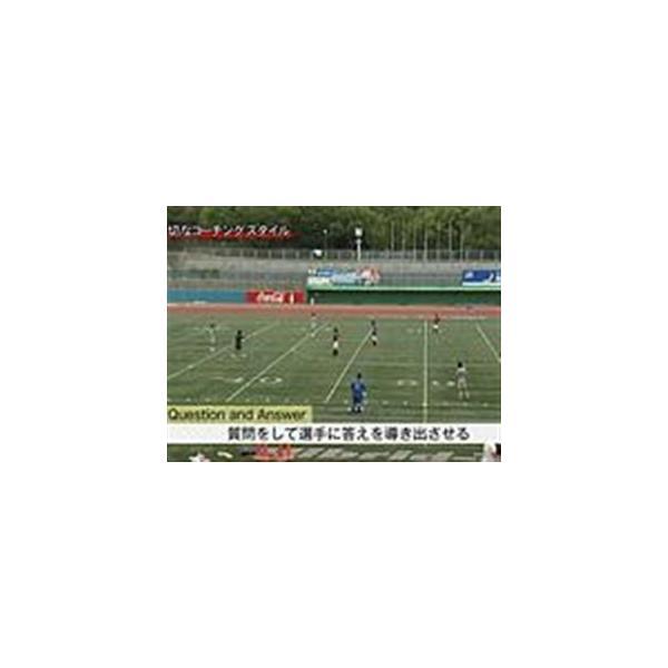フットボール・コーチングタクティクス 全2巻 864-Sサッカー|japanlaim0418|02