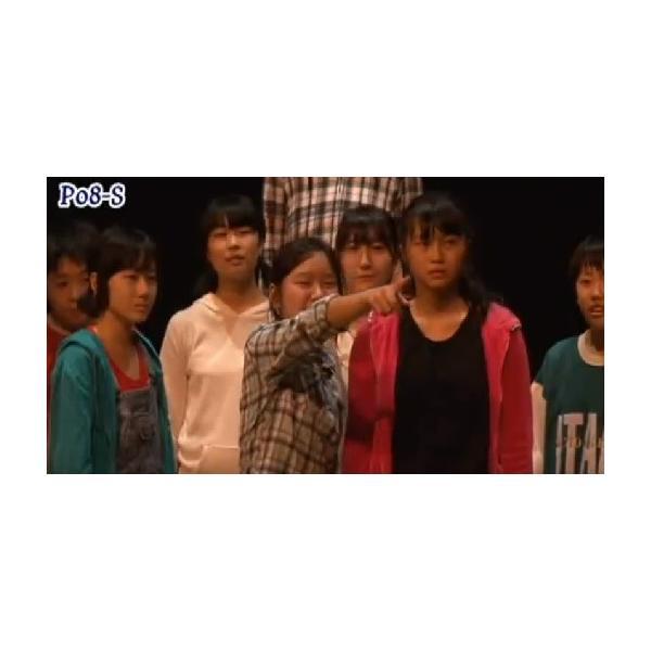 Live中学生演劇シリーズ舞台「ふるさと」斉藤俊雄P08-S学校演劇の舞台を映像化演技全1巻
