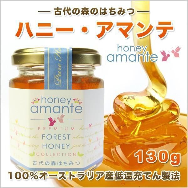 ハニー・アマンテ 130g 古代の森の花々のはちみつ 100%オーストラリア産 蜂蜜 低温充てん製法 honey jarrah
