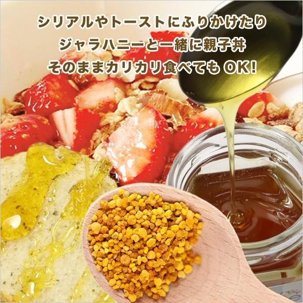 ジャラのスーパーフード ビーポーレン 120g BEEPOLLEN  オーガニック認定 天然のサプリメント みつばち花粉 送料無料 jarrah 04