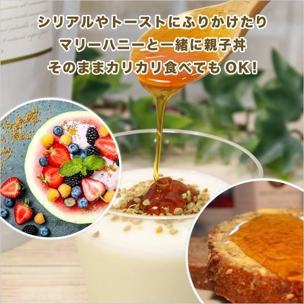 マリーのスーパーフード ビーポーレン 250g スタンドパック オーストラリア産 みつばち花粉 90種類の栄養素 メール便・送料無料 jarrah 04