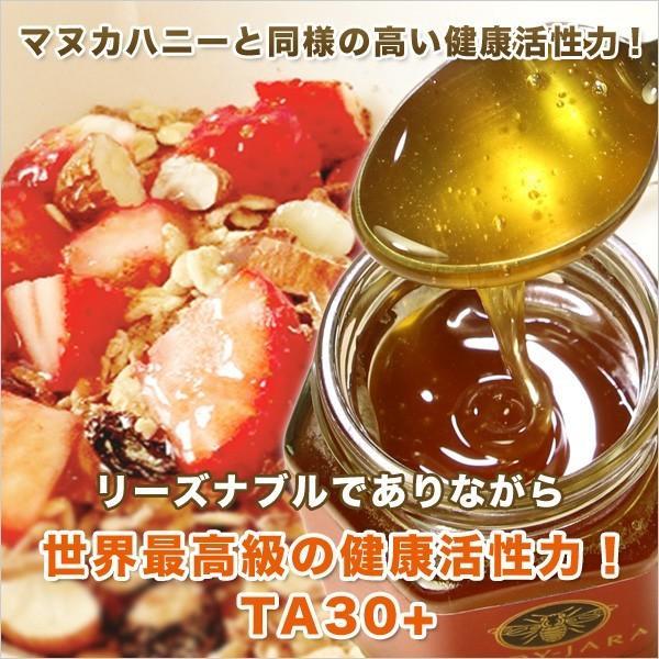 クーポンで20%OFF マリーハニー TA 30+ 250g スタンドパック マヌカハニーと同様の健康活性力! オーストラリア・オーガニック認定蜂蜜|jarrah|03