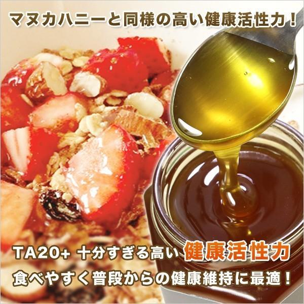 送料無料 ジャラハニー TA 20+ 1,000g×2本セット 2kg  マヌカハニーと同様の健康活性力! オーストラリア・オーガニック認定 蜂蜜|jarrah|02
