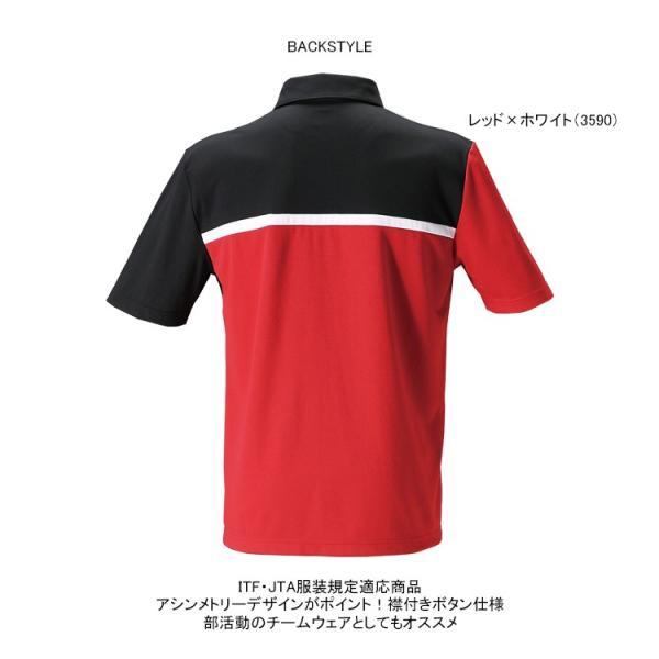 43a3c10af4a73 ... DIADORA TENNIS(テニスウェア) 男女兼用 ゲームシャツ(半袖 ゲームシャツ) 吸汗 ...